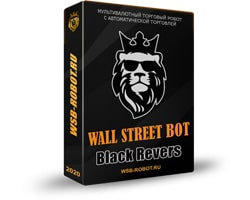 WSB Black Revers