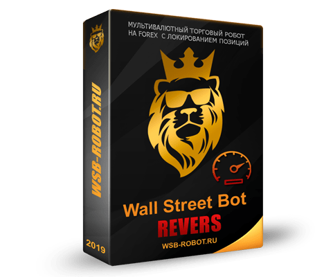 Описание Wall Street Bot_REVERS